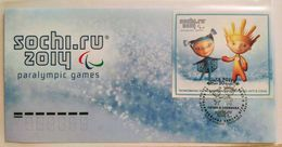 1683 Russia 2012. XI Paralympic Winter Games In Sochi 2014. Mascots. FDC. Sochi Postmark - 1992-.... Fédération