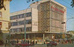 Moldova - Postcard Unused  1970 - Chisinau - Long-distance, Telephone Exchange - Moldova