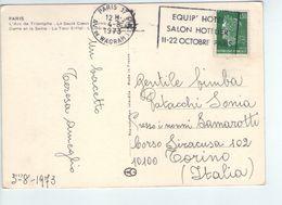 U1690 NICE TIMBRE (flamme) EQUIP HOTEL 1973 On Postcard, PARIS: MULTIVIEW + NAVE NAVY SHIP BATEAUX - Storia Postale