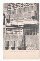 Egypte - Cairo - Le Caire - Detail De Moucharabis Dans Une Rue - Cairo