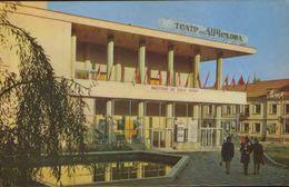 Moldova - Postcard Unused  1970 - Chisinau - Chekhov Russian Drama Theatre - Moldova