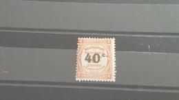 LOT 384226 TIMBRE DE FRANCE NEUF* N°50 VALEUR 12 EUROS - 1859-1955 Neufs
