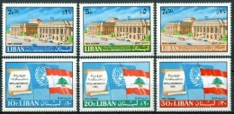 1967 Libano Lebanon 22°Anniversaire Des Nations Unies Set MNH** - Libano
