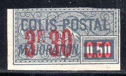 N° 46a Neuf (Colis Postaux)  COTE= 65 Euros !!! - Colis Postaux
