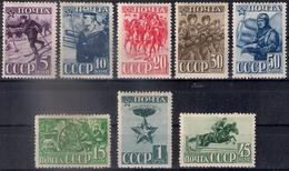 Russia 1941, Michel Nr 793-800, MH OG - 1923-1991 USSR