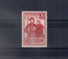 Russia 1941, Michel Nr 825A, MLH OG - 1923-1991 USSR