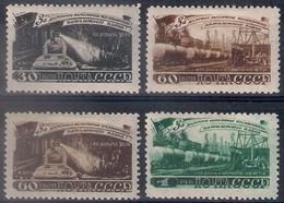 Russia 1948, Michel Nr 1268-71, MLH OG - 1923-1991 USSR