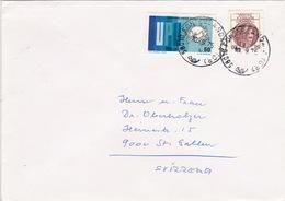 Brief In Die Schweiz (br2680) - 6. 1946-.. Republic