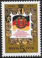 URSS: Stemmi, Armoiries, Coats Of Arms - Francobolli