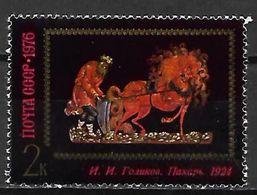 URSS   /    RUSSIE     -      1976 .  Y&T N° 4289 Oblitéré .   Cheval Qui Laboure - 1923-1991 URSS