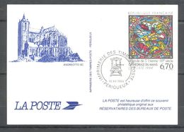 Carte Postale - Pseudo Entier Postal Cathédrale Du Mans 6.70 - Réservataires Des Bureaux De Poste - 16/12/1994 Périgueux - Postal Stamped Stationery