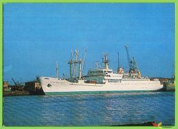 Voyo POLAND Cargo Ship M/S ANTONI GRNUSZEWSKI 1977 Unused KAW - Commerce