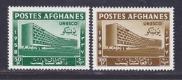 AFGHANISTAN N°  481 & 482 ** MNH Neufs Sans Charnière, TB (D4820) UNESCO - Afghanistan