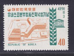 COREE DU SUD N°  216 ** MNH Neuf Sans Charnière, TB (D4821) UNESCO - Corée Du Sud