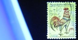 Lot FD/413 - 1962 - COQ DE DECARIS - N°1331d ☛ PAPIER FLUO ☛ TIMBRE SIGNE PAR UN EXPERT - Cote : 65,00 € - France