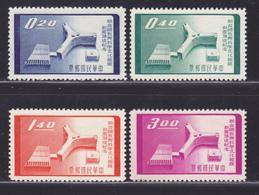 FORMOSE N°  271 à 274 ** MNH Neufs Sans Charnière, TB (D4824) UNESCO - 1945-... République De Chine