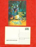 Kazakhstan 1992.  Postcard With Printed Stamp.Happy New Year. - Kazakhstan
