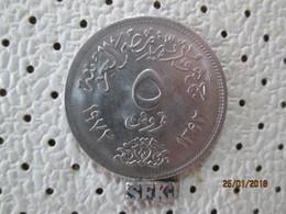EGYPT 5 Piastres 1974 - 1394 # 6 - Egypt