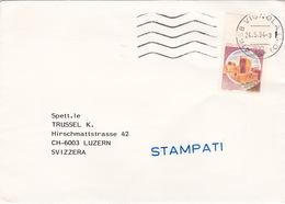 Brief In Die Schweiz (br2707) - 6. 1946-.. Republic