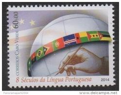 Cabo Verde 2014 - Lingua Portuguesa Portugiesische Sprache Joint Issue émission Commune Mi. 1026  1 Val. MNH - Cap Vert