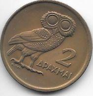 Greece 2 Drachme  1973  Km 108  Unc!!!high Quality Coin !!!!! - Grèce
