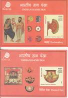 INDIA- 2017  INDIAN HAND FAN ( Set Of 2 Miniature Sheets ) - Blocks & Sheetlets