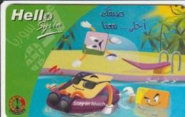 Syria - Hello Syria - Swimming - Syria