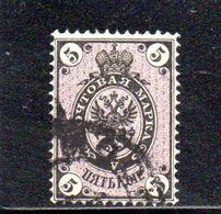 RUSSIE 1866-75 O VERGE' HORIZ. - 1857-1916 Empire