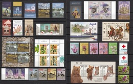 Bosnia Serbia 2017 Fauna, Horses, Flowers. Monasteries, Europa Cept, Music, Complete Year MNH - Bosnia Herzegovina