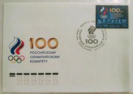 Russia 2011. 100th Anniversary Of Russian Olympic Committee. FDC. Sochi Postmark - 1992-.... Federazione