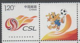 CHINA, 2017, MNH, SOCCER, FOOTBALL, CHINESE SOCCER LEAGUE, CSL, MASCOT, 1v+TAB - Soccer