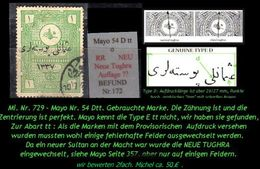 TURKEY , EARLY OTTOMAN SPECIALIZED FOR SPECIALIST, SEE...Mi. Nr. 729 - Mayo 54 Dtt - 1920-21 Anatolie