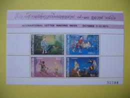 Thaïlande   Année 1973  BF3  Neuf **  Semaine De La Lettre écrite - Thaïlande