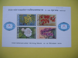 Thaïlande   Année 1974  BF4  Neuf **  Semaine De La Lettre écrite - Thaïlande