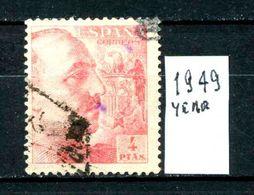 SPAGNA - Generale FRANCO - Year 1949 - Usato - Used - Utilisè -gebraucht. - 1931-Oggi: 2. Rep. - ... Juan Carlos I