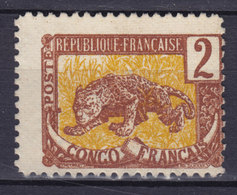 French Congo 1900 Mi. 31    2c. Panther MISPLACED Print MNG - Ungebraucht