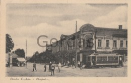 Moldova - Chisinau - Strada Puschin - Tram - Moldova