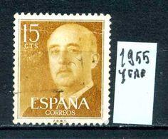 SPAGNA - Generale FRANCO - Year 1955 - Usato - Used - Utilisè - Gebraucht. - 1931-Oggi: 2. Rep. - ... Juan Carlos I