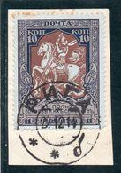 RUSSIE 1914 O DENT 11.5 - 1857-1916 Empire
