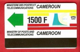 CAMEROON  Magnetic Card - Cameroon