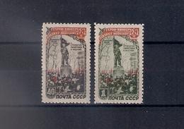 Russia 1950, Michel Nr 1448-49, MLH OG - Neufs