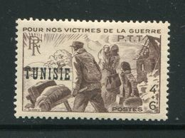 TUNISIE- Y&T N°300- Neuf Avec Charnière * - Neufs