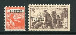 TUNISIE- Y&T N°299 Et 300- Neufs Avec Charnière * - Neufs
