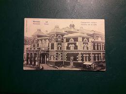 EXTRAM-18-1-45  MOHILEW THEATRE DE LA VILLE - Belarus