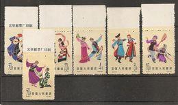 China 1962 MNH - 1949 - ... Repubblica Popolare