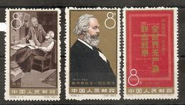China 1963 MNH - Unused Stamps