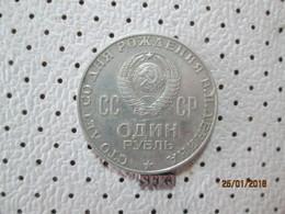RUSSIA 1 Rouble 1970  # 6 - Russia