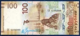 RUSSIA RUSSIE RUSSLAND RUSIA 100 ROUBLES RUBLES COMMEMORATIVE CRIMEA AND SEVASTOPOL P-275a CK 2015 UNC - Russie