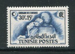 TUNISIE- Y&T N°350- Neuf Avec Charnière * - Neufs
