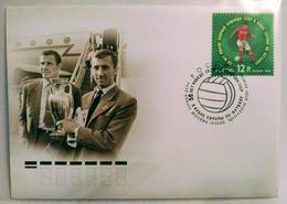 Russia 2010. 50 Years Since The USSR Team Winning Europe Soccer Cup. FDC Moscow Postmark - 1992-.... Federazione